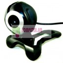 Webcamera USB ETRON Globe with Microphone